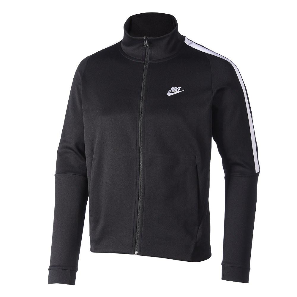 Nike Trainingsjacke Schwarz Weiß