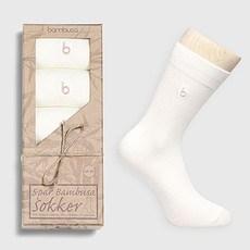 Bambusa Socken - 5 Paar Weiß