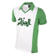 Copa Algerien 1982 WC Short Sleeve Retro Shirt
