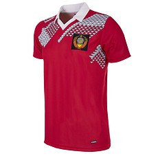Copa Russland 1990 World Cup Short Sleeve Retro Shirt