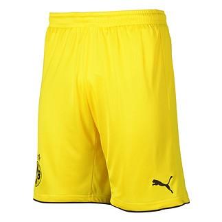 Puma Borussia Dortmund Shorts 2017/2018 Gelb
