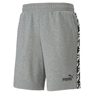 Puma Shorts Amplified Grau