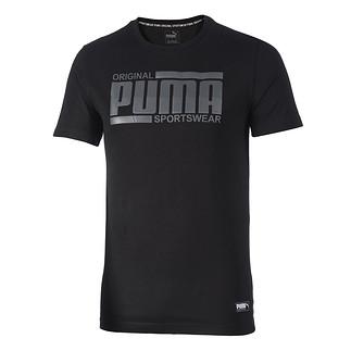 Puma T-Shirt Athletics schwarz