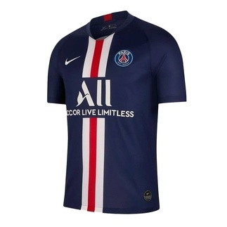 Nike Paris Saint-Germain Trikot Heim 2019/2020