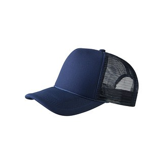 MasterDis Baseballcap Trucker High Profile navy