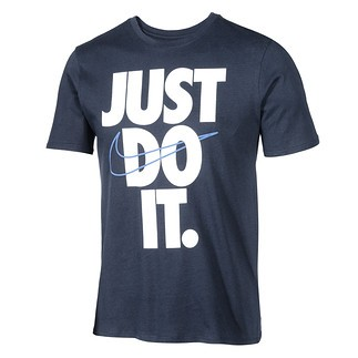 Nike T-Shirt Swoosh JUST DO IT Blau