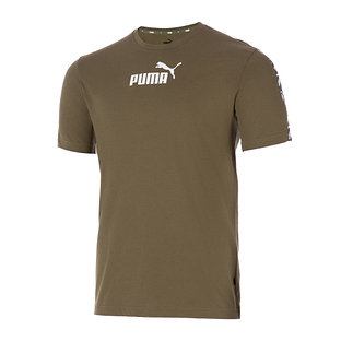 Puma T-Shirt Amplified Forest