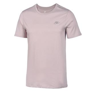 Nike T-Shirt Club Futura Rosé/Grau