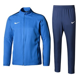 Nike Trainingsanzug Academy 18 Royal/Marine