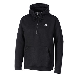 Nike Hoodie Sportswear schwarz