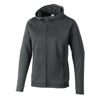 Puma Kapuzensweatjacke Casuals FINAL Anthrazit