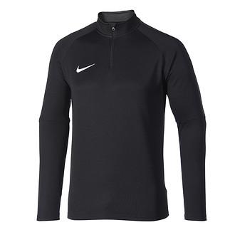 Nike Trainingsshirt Academy 18 Drill Schwarz