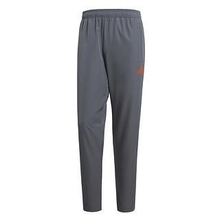 Adidas Freizeithose Condivo 18 Grau