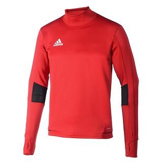 Adidas Trainingsshirt Langarm Tiro Rot