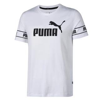 Puma T-Shirt Big Logo Amplified Weiß