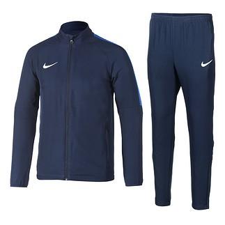 Nike Trainingsanzug Academy 18 Blau