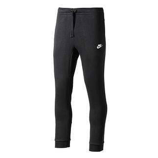 Nike Jogginghose Sportswear Jogger Schwarz