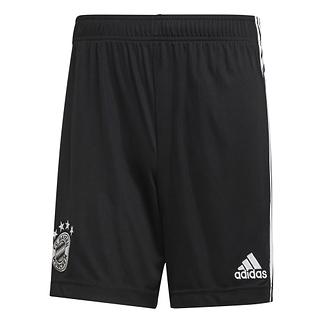 Adidas FC Bayern München Shorts 2020/2021 CL