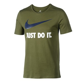 Nike T-Shirt Just Do It Swoosh Oliv/Blau