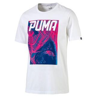 Puma T-Shirt DYNAMO Weiß