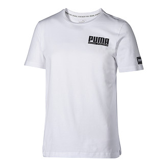 Puma T-Shirt Athletics Style Weiß