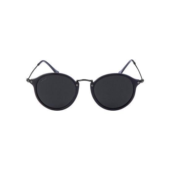 MasterDis Sonnenbrille Spy schwarz/grau