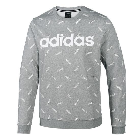 Adidas Sweatshirt AOP grau/weiß
