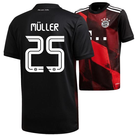 Adidas FC Bayern München CL Trikot MÜLLER 2020/2021