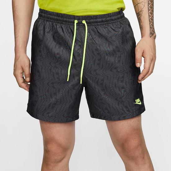 Nike Freizeit- und Badeshorts Rainbow Grau