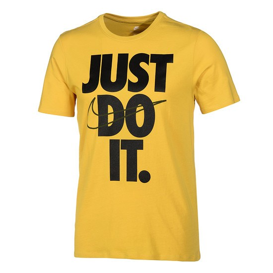 Nike T-Shirt Swoosh JUST DO IT Gelb/Oliv