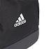 Adidas Deutschland DFB Sporttasche EM 2021 Carbon (5)