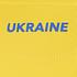 Joma Ukraine Trikot Heim EM 2021 gelb (3)